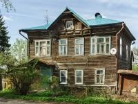 Кимры, улица Салтыкова-Щедрина, дом 7. индивидуальный дом
