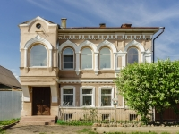 Кимры, улица Салтыкова-Щедрина, дом 15. офисное здание
