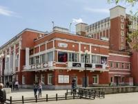 ,  , house 2. 剧院