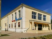 Кимры, улица Троицкая, дом 5. кинотеатр Волга