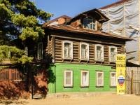 Кимры, улица Троицкая, дом 27А. индивидуальный дом