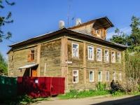 Кимры, улица Троицкая, дом 29. многоквартирный дом