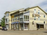 Кимры, улица Троицкая, дом 35А. многофункциональное здание