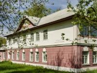 Кимры, Туполева ул, дом 3