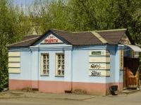 Кимры, улица Туполева, дом 10. магазин