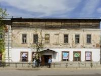 Кимры, улица Урицкого, дом 3. магазин