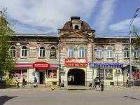 Кимры, улица Урицкого, дом 5. многофункциональное здание