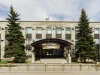 Кимры, улица Урицкого, дом 15. органы управления Администрация Кимрского района
