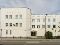 Кимры, улица Урицкого, дом 19. банк