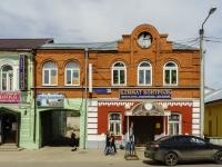 Кимры, улица Урицкого, дом 27А. магазин