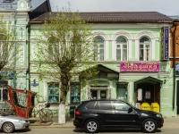 Кимры, улица Урицкого, дом 27Б. торговый центр Золушка