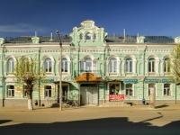 Кимры, улица Урицкого, дом 29. торговый центр Савушкин