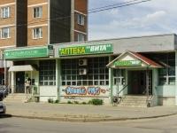 Кимры, Урицкого ул, дом 45