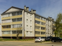 Kimry, st Chelyuskintsev, house 7А. Apartment house