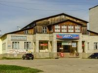 Кимры, улица Челюскинцев, дом 12А. магазин