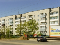 Kimry, st Chelyuskintsev, house 16. Apartment house with a store on the ground-floor