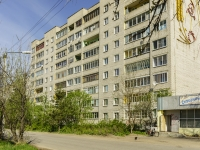 Kimry, st Chelyuskintsev, house 17А. Apartment house