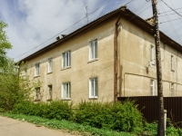 Kimry, st Shevchenko, house 7А. Apartment house