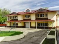 Kimry, Shevchenko st, 房屋15
