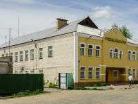 Кимры, улица Шевченко, дом 16А. офисное здание