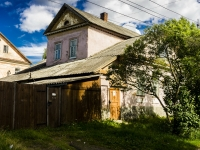 Осташков, Володарского ул, дом 7
