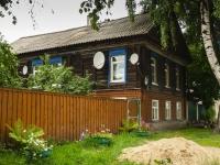 Осташков, улица Володарского, дом 14. многоквартирный дом