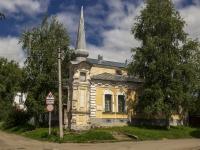 Осташков, улица Володарского, дом 19. музей Воскресенская