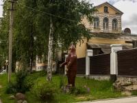 Осташков, улица Володарского. малая архитектурная форма Богатырь