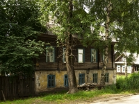 Осташков, улица Володарского, дом 22. многоквартирный дом