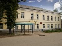 Осташков, улица Володарского, дом 29. поликлиника