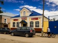 Ostashkov, Volodarsky st, 房屋69