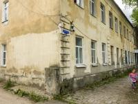 Осташков, Восточный переулок, дом 1. многоквартирный дом