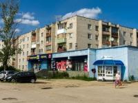 Осташков, улица Максима Горького, дом 29. многоквартирный дом