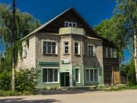 ,  , house 32А. 银行