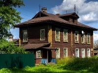 улица Константина Заслонова, дом 14. многоквартирный дом