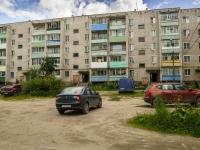 Ostashkov,  Konstantin Zaslonov, house 9А. Apartment house