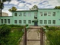 Ostashkov,  Konstantin Zaslonov, house 32А. nursery school