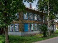 Осташков, Ленинский проспект, дом 2А. многоквартирный дом