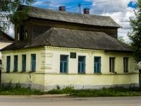 Осташков, Ленинский пр-кт, дом 5