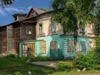 Осташков, Ленинский пр-кт, дом 6
