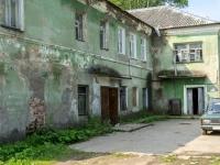 Осташков, Ленинский пр-кт, дом 31