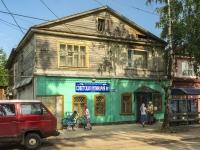 Осташков, Ленинский проспект, дом 35/37. многоквартирный дом