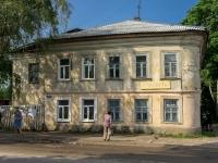Осташков, Ленинский пр-кт, дом 40