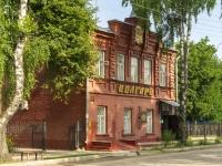 Осташков, Ленинский пр-кт, дом 41