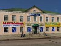 Осташков, Ленинский пр-кт, дом 42