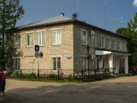 Ostashkov,  Magnitsky, house 73. store