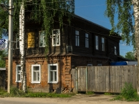 Ostashkov,  Magnitsky, house 85. Apartment house