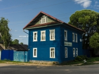 Ostashkov,  Magnitsky, house 95. Apartment house