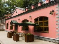 Ostashkov, alley Sovetskiy, house 2. cafe / pub