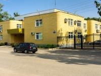 Ostashkov, st Rabochaya, house 9. governing bodies